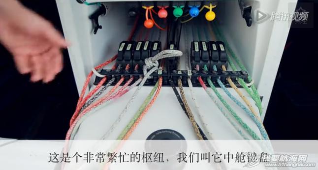 沃尔沃,阿布扎比,高科技,横截面,帆船 【视频】伊恩·沃克船长介绍沃尔沃Ocean 65帆船的结构 18.png