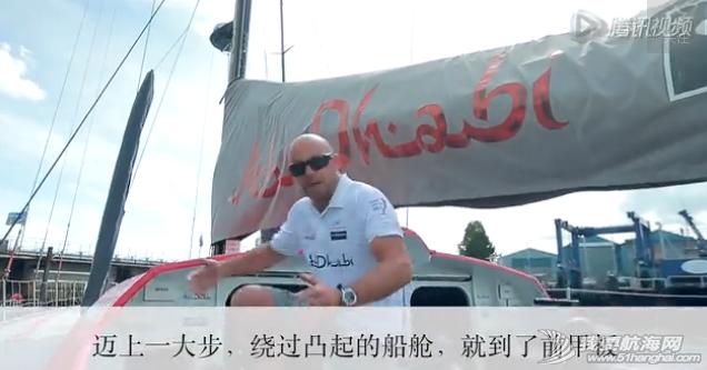 沃尔沃,阿布扎比,高科技,横截面,帆船 【视频】伊恩·沃克船长介绍沃尔沃Ocean 65帆船的结构 24.png