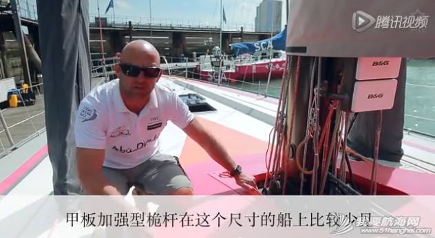 沃尔沃,阿布扎比,高科技,横截面,帆船 【视频】伊恩·沃克船长介绍沃尔沃Ocean 65帆船的结构 25.png