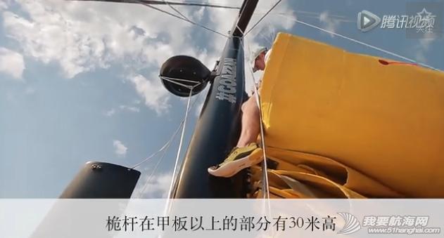 沃尔沃,阿布扎比,高科技,横截面,帆船 【视频】伊恩·沃克船长介绍沃尔沃Ocean 65帆船的结构 29.png