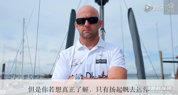 沃尔沃,阿布扎比,高科技,横截面,帆船 【视频】伊恩·沃克船长介绍沃尔沃Ocean 65帆船的结构 35.png