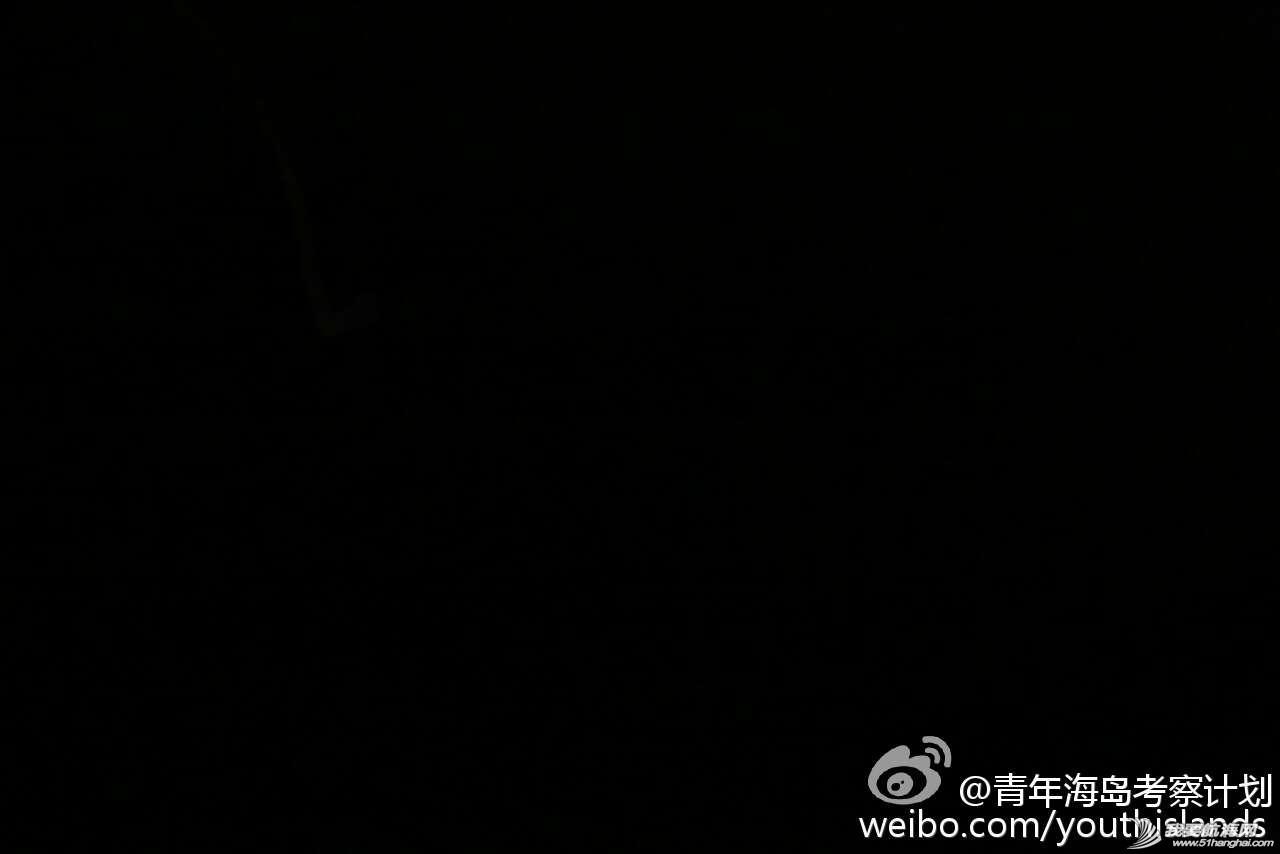 旅游信息,博物馆,沈家门,中国,标签 #读岛接龙#船匠—小蔡师傅【东极】2015年2 dc4491b7gw1eoxrxsft23j20zk0nqglt.jpg