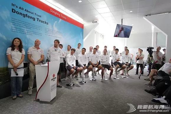 中国船员,澳大利亚,新闻发布会,沃尔沃,以色列 东风队即将启程赴奥克兰,新阵容新挑战