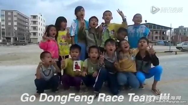 沃尔沃,帆船运动,中国,芒果,三亚 【视频】为东风队加油 | 芒果村小村民的呐喊 1.png