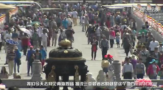 南海观音,埃里克,好奇心,中国,三亚 【视频】欢乐男神埃里克在三亚的一天 1.png