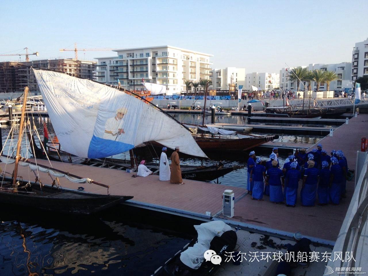 中国船员,阿拉伯海,中国人,沃尔沃,太平洋 特别的训练——东风队派出中国船员参加环阿拉伯海帆船赛