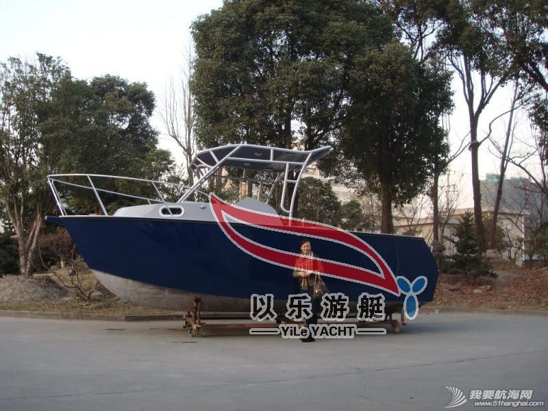 铝合金 680  Catamaran 双体镁铝合金钓鱼艇 A01.jpg