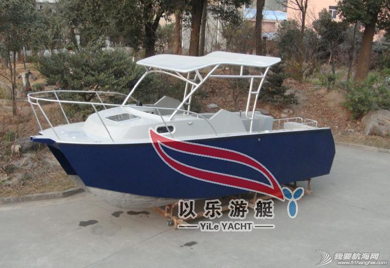 铝合金 680  Catamaran 双体镁铝合金钓鱼艇 A02.jpg