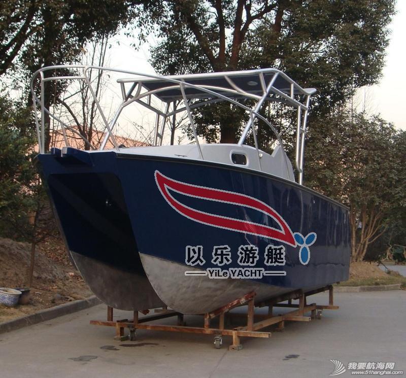 铝合金 680  Catamaran 双体镁铝合金钓鱼艇 A03.jpg