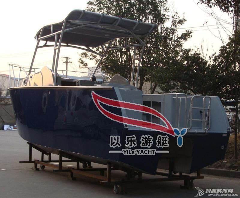 铝合金 680  Catamaran 双体镁铝合金钓鱼艇 A06.jpg