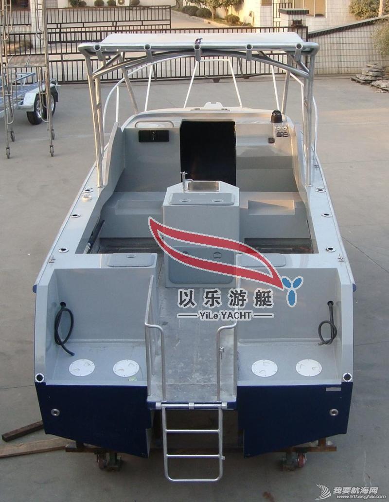 铝合金 680  Catamaran 双体镁铝合金钓鱼艇 A08.jpg