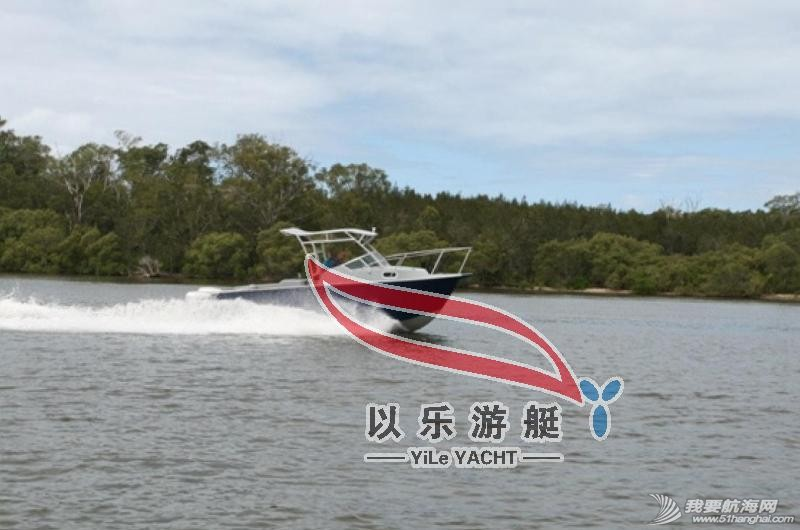 铝合金 680  Catamaran 双体镁铝合金钓鱼艇 C03.jpg