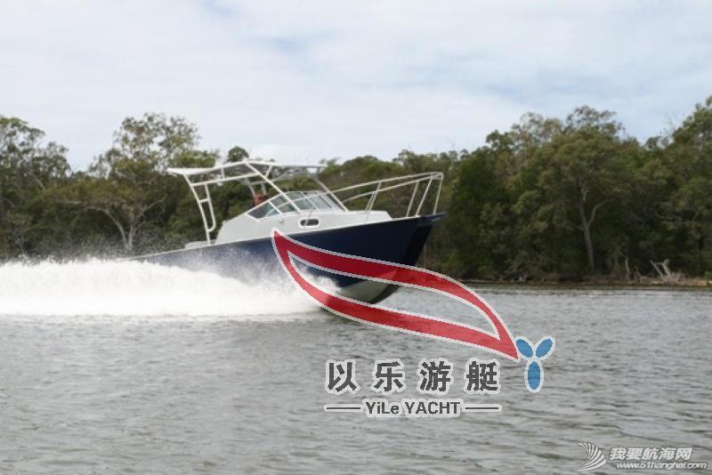铝合金 680  Catamaran 双体镁铝合金钓鱼艇 C02.jpg