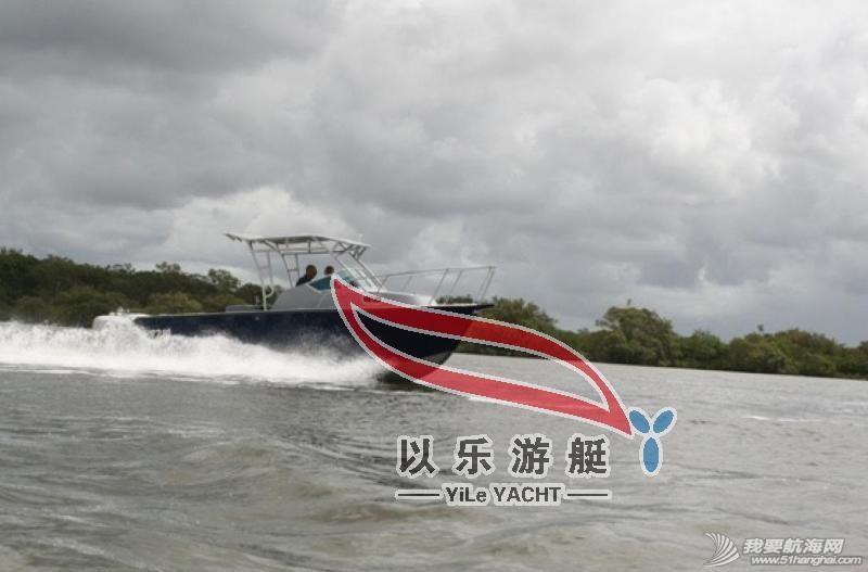铝合金 680  Catamaran 双体镁铝合金钓鱼艇 C04.jpg