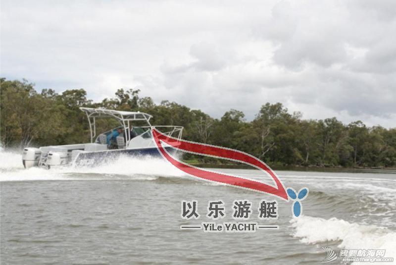 铝合金 680  Catamaran 双体镁铝合金钓鱼艇 C05.jpg
