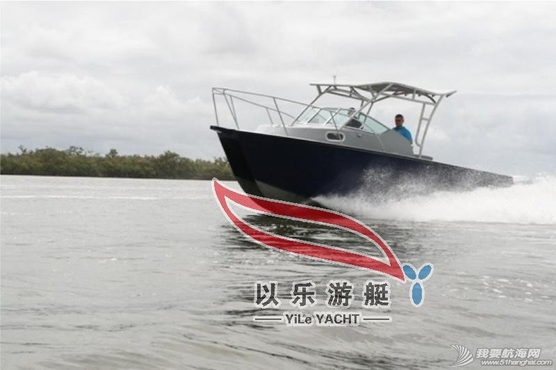 铝合金 680  Catamaran 双体镁铝合金钓鱼艇 C06.jpg