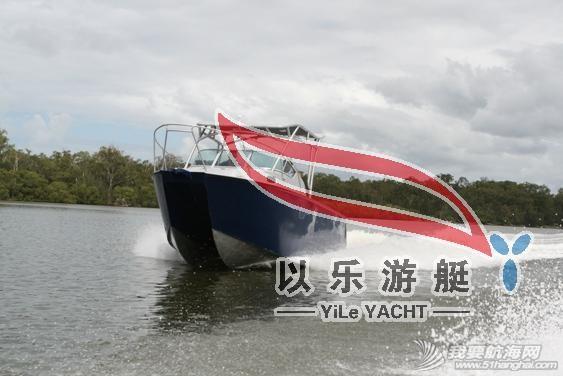 铝合金 680  Catamaran 双体镁铝合金钓鱼艇 C07.jpg