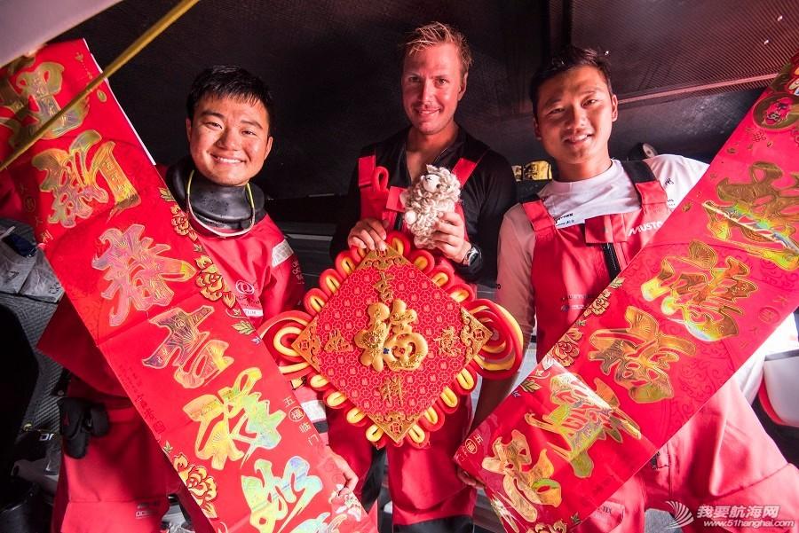沃尔沃,太平洋,新年礼物,新西兰,身体健康 中国东风队海上庆祝羊年春节
