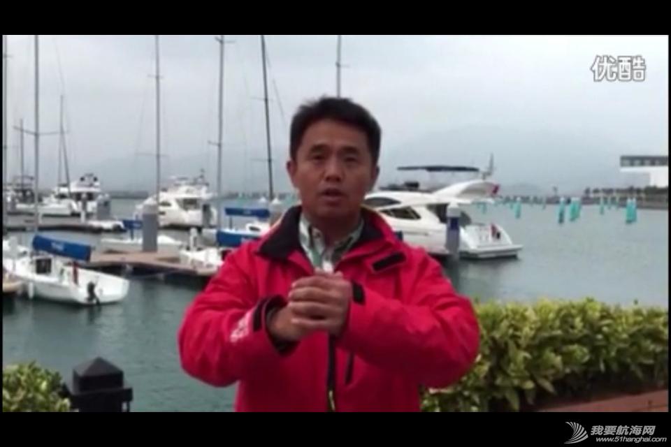 视频:2015帆友拜年视频 帆船照片IMG_6849.PNG