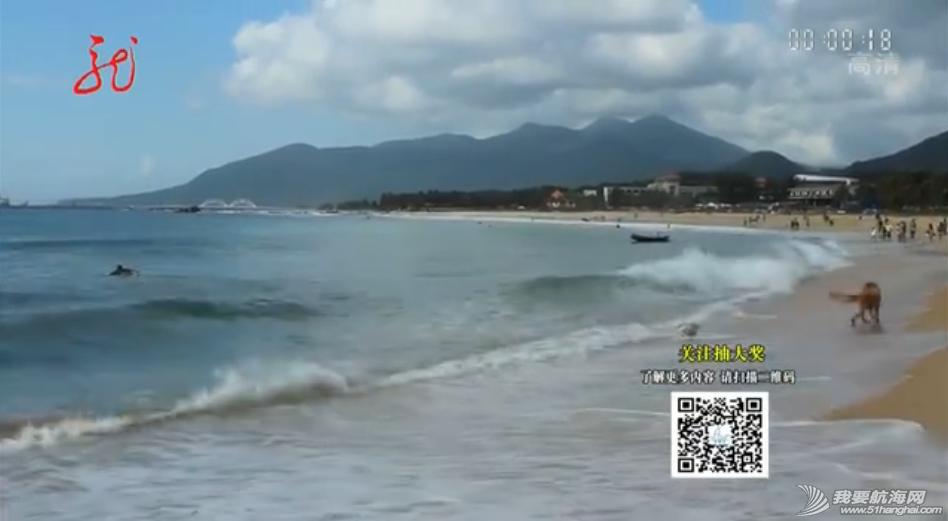 视频,《游艇汇》,三亚 视频:《游艇汇》强劲东风 三亚见证(二) 20150215 2.png