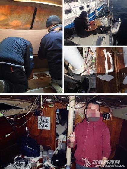 我们很好,熊猫,朋友,照片,哥哥 有关航海生活,有关养船,有关买船。。。 4.jpg