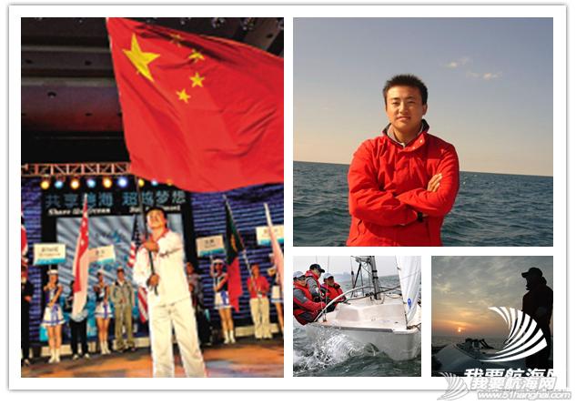 改变命运,幼儿园,运动会,科学家,徐妈妈 独臂航海英雄徐京坤与帆船的故事 10.png