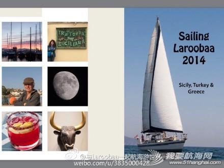 # 回顾2014年我们与Laroobaa一起航海的足迹画册# 一