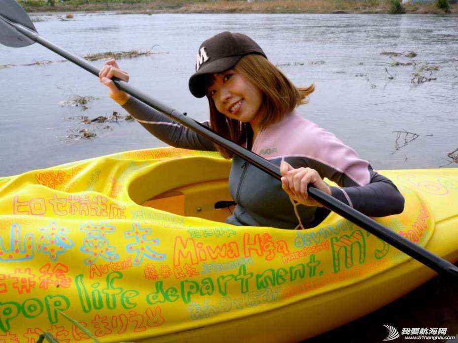 艺术家,橡皮艇,模型 日女艺术家以阴道为模型建造皮划艇被控传播淫秽 20141204025756667.png
