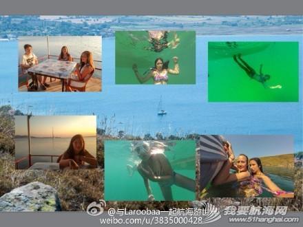 # 回顾2014年我们与Laroobaa一起航海的足迹画册#六