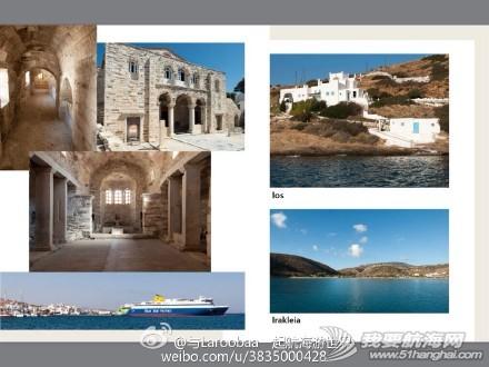 # 回顾2014年我们与Laroobaa一起航海的足迹画册#八