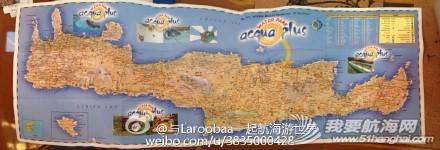 # 回顾2014年我们与Laroobaa一起航海的足迹画册#十 e495766cjw1epr7eekxqcj20sg09qq6q.jpg