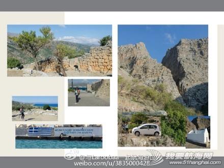 # 回顾2014年我们与Laroobaa一起航海的足迹画册#十 e495766cjw1epr7dqcr5sj20sg0lc44o.jpg