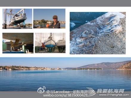 # 回顾2014年我们与Laroobaa一起航海的足迹画册#十一 e495766cjw1epr7h64898j20sg0lc44e.jpg