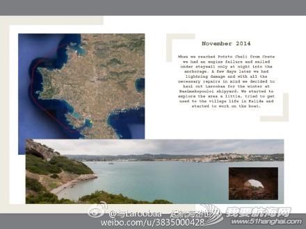 # 回顾2014年我们与Laroobaa一起航海的足迹画册#十一 e495766cjw1epr7gl6kfuj20sg0lcjvp.jpg