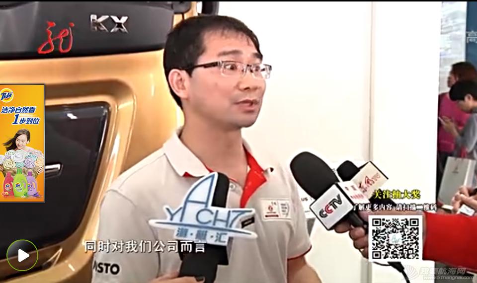 强劲,三亚 视频:《游艇汇》强劲东风 三亚见证三 5.png