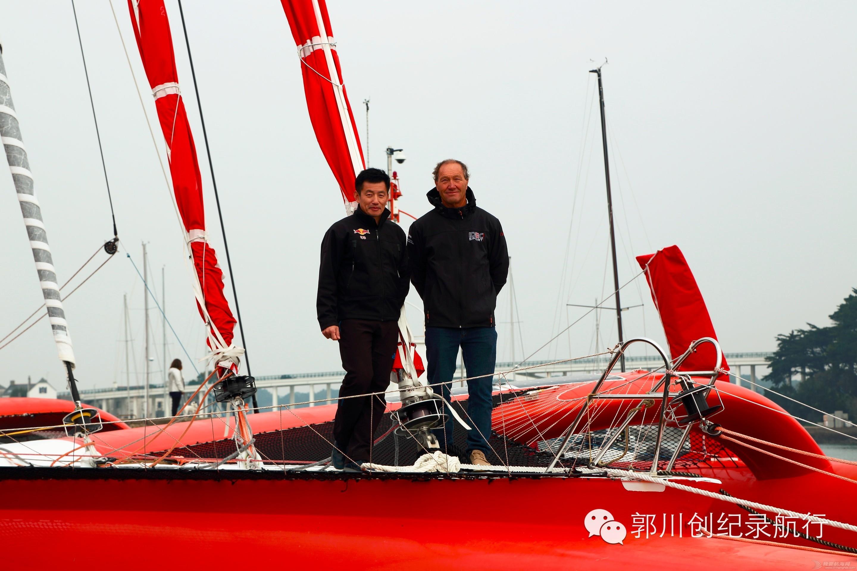 华侨大学,弗朗西斯,体育项目,北冰洋,里程碑 开拓21世纪新的海上丝绸之路,郭川船长接手法国超级三体船 eb6123df89e24c46e8d363bfe983e10e.jpg