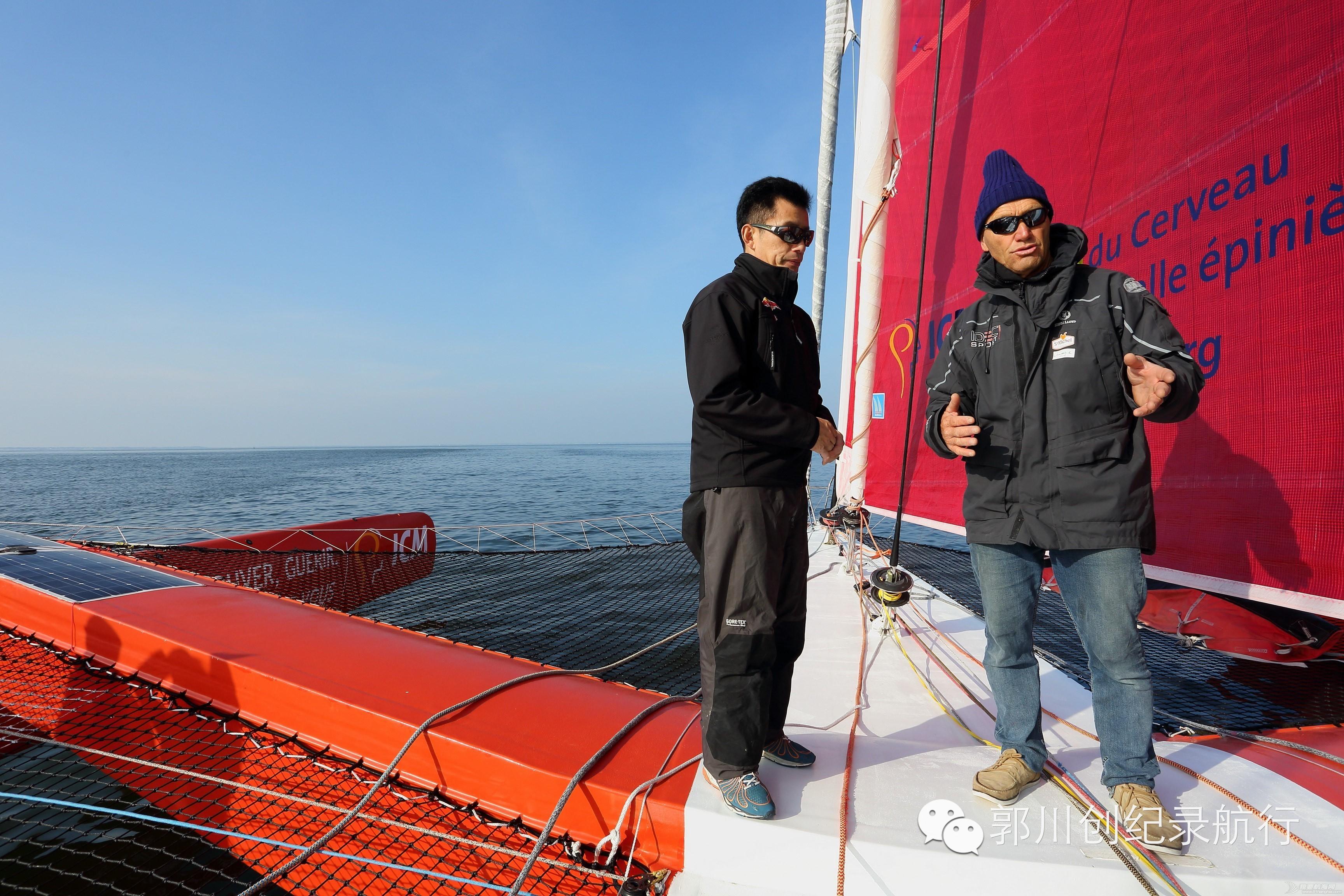 华侨大学,弗朗西斯,体育项目,北冰洋,里程碑 开拓21世纪新的海上丝绸之路,郭川船长接手法国超级三体船 ae435737c9e64576c39c2e2678e05cc6.jpg