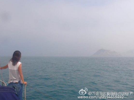 大雾弥漫,方向盘,能见度,香港,老婆 航行一路下来然后百感交集地回娘家 1.png