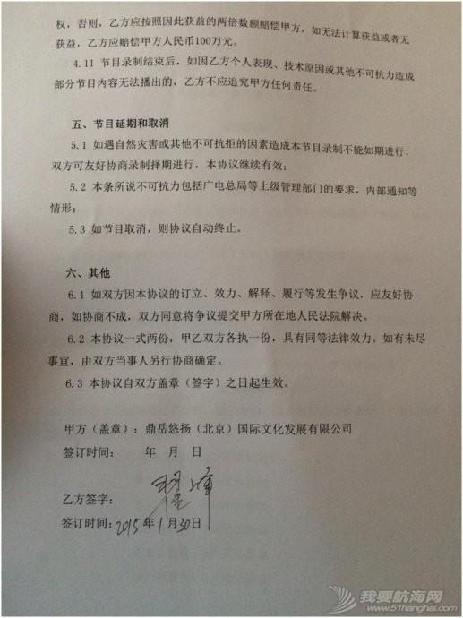演讲稿,国际机票,练演讲,中国,晚安 不光彩的《精彩中国说》 1.jpg