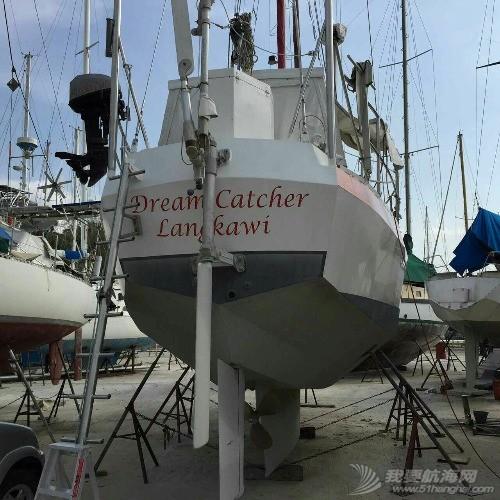 海上流浪汉连载-6:我们的船,Dream Catcher