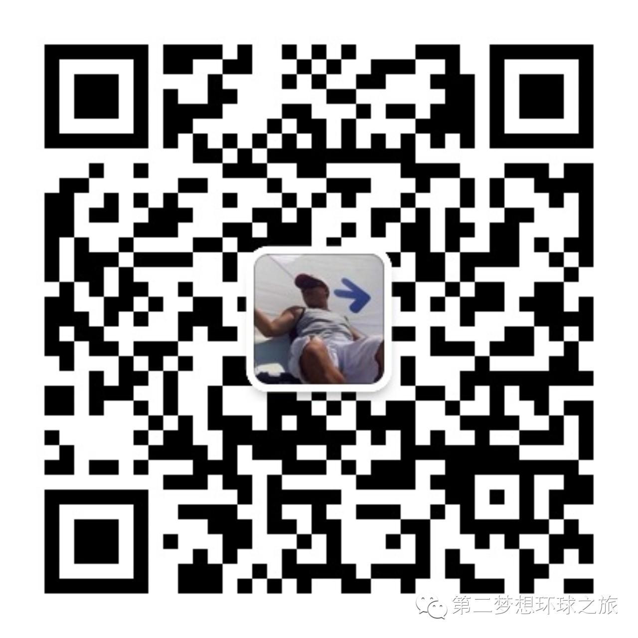泸州老窖,南太平洋,乌斯怀亚,阿根廷,白龙马 征服合恩角全记录(4)——坚持