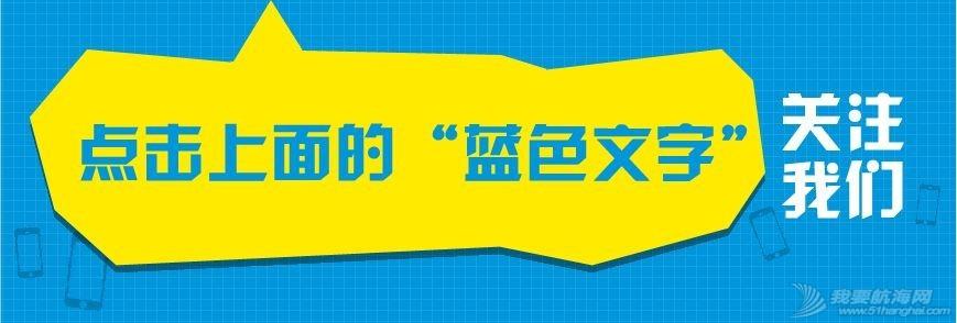 汉斯集团高端品牌Moody帆船正式进入中国 104c62aadfd6990b5ad87ab370baf0c6.jpg