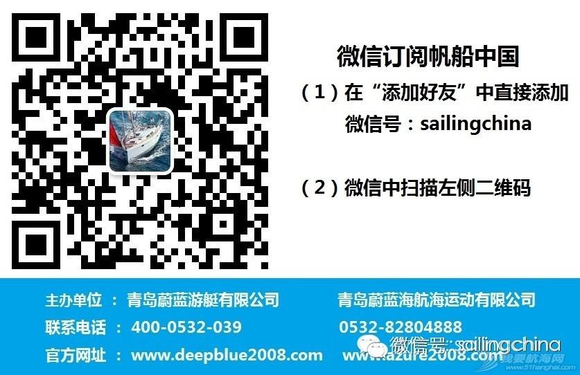 汉斯集团高端品牌Moody帆船正式进入中国 241d3b4ef21e2456d6d52e62ee880582.jpg