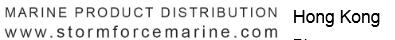 香港 打听香港卖雷松海图机和雷达天线的地方 QQ截图20150329024845.png