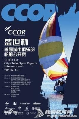 宣传片,预告片,最大的,中国,青岛 历届CCOR精美海报 130707kh3yy0ec2aa3y2tu.jpg.thumb.jpg