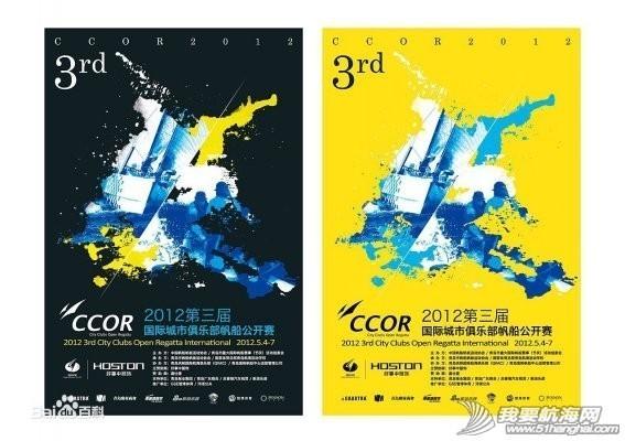 宣传片,预告片,最大的,中国,青岛 历届CCOR精美海报 130705pt1u0hwnnqqfw7di.jpg.thumb.jpg