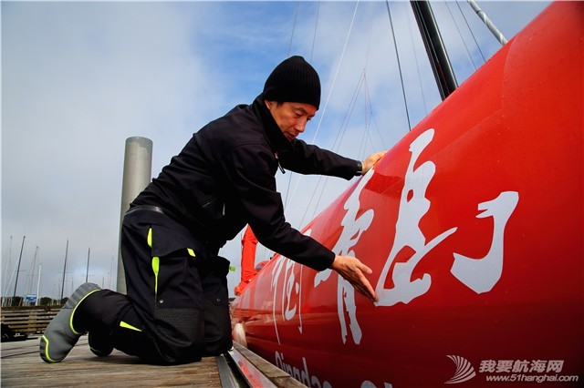 """中国人,青岛市,北冰洋,奥运会,命名 郭川新船正式命名为""""中国·青岛""""号 20150331034322355.jpg"""