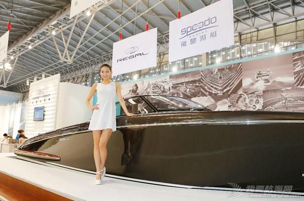 上海国际,有限公司,碧海蓝天,水上运动,为了孩子 艇进上海,艇动全城,上海游艇节即将开幕 3.png