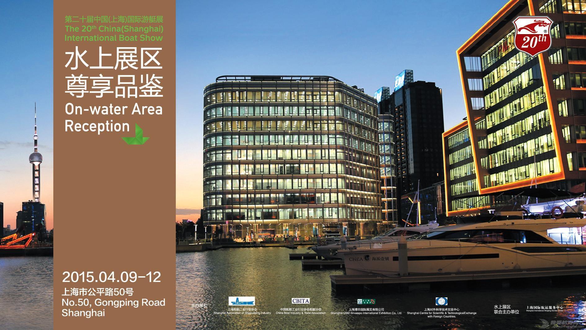 上海国际,有限公司,碧海蓝天,水上运动,为了孩子 艇进上海,艇动全城,上海游艇节即将开幕 6.jpg