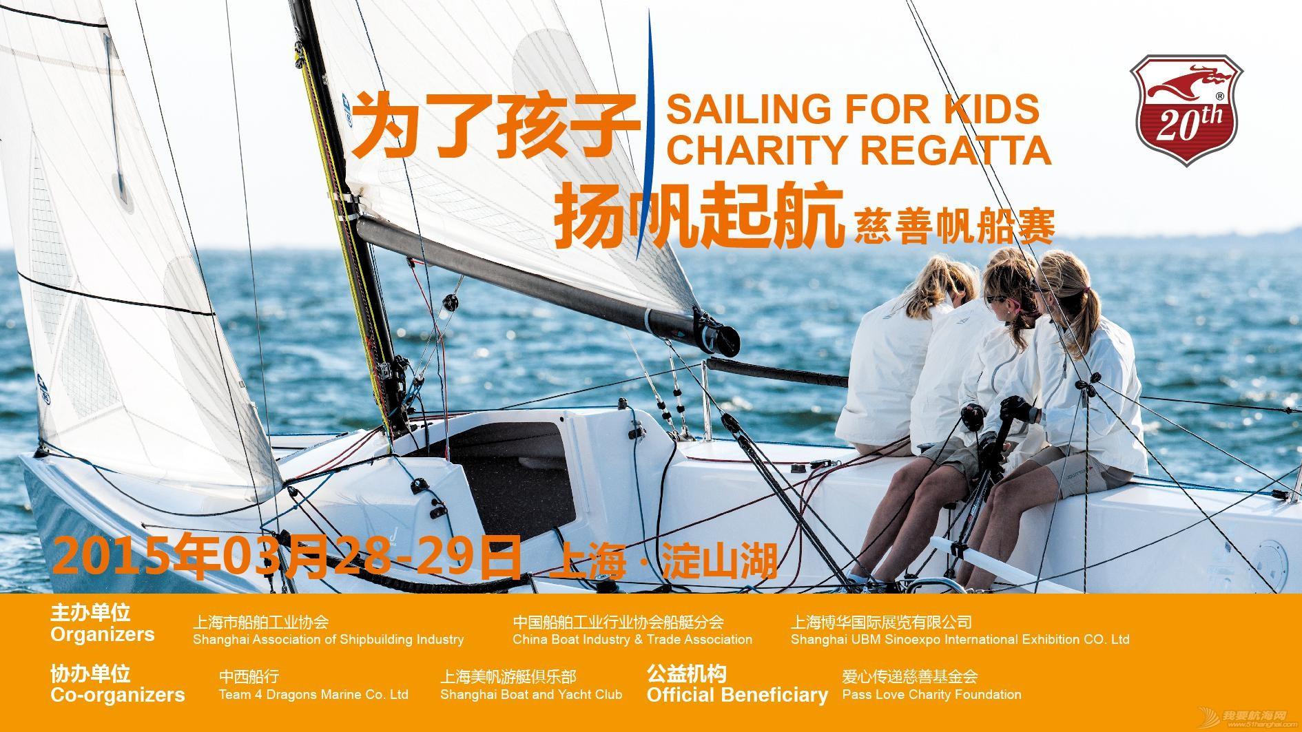 上海国际,有限公司,碧海蓝天,水上运动,为了孩子 艇进上海,艇动全城,上海游艇节即将开幕 1.jpg